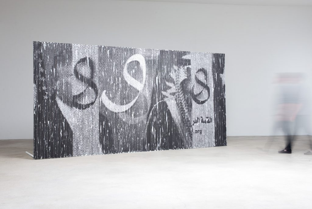 Faculty Sreshta Rit Premnath Debuts a Solo Show at Ace Gallery