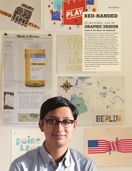 Ed Nacional re:D layout