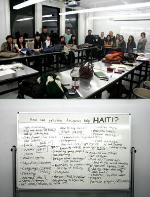 Image Credit: Pablo Medina, http://www.aigany.org