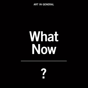 WhatNow_graphic