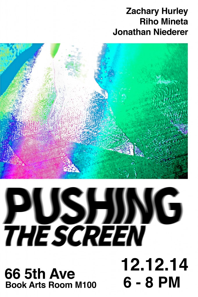 pushing_the_screen_poster_1.3
