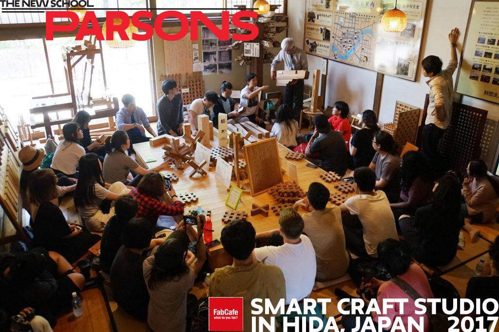 A Look Back At Parsons Bfa Dt Smart Craft Studio 2017 Hida Japan
